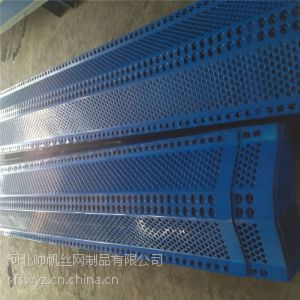 供应防风抑尘网有哪些规格?防风抑尘网作用、防风抑尘网报价