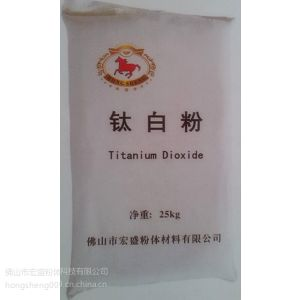 供应金红石型钛粉厂家直销