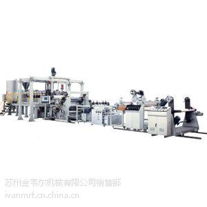 供应金韦PVC透明软片生产线