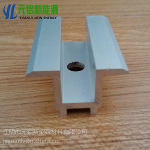 供应太阳能光伏支架配件 电池板压块紧固件 23*20中压块 带防滑齿