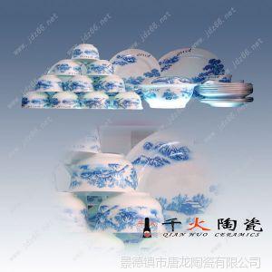 景德镇56头青花瓷器餐具 百分45以上骨粉骨瓷餐具