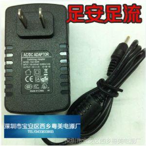 供应DC5V2A电源适配器 足安IC方案通用型5V2A平板电脑充电器带磁环