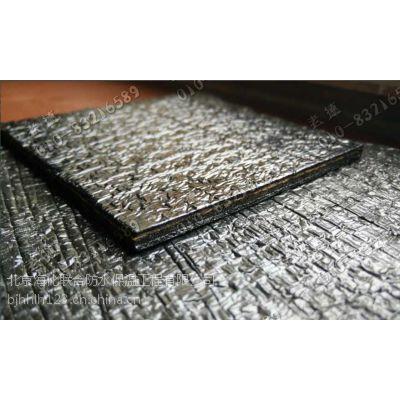 供应铜胎基耐根穿刺防水卷材---北京老德