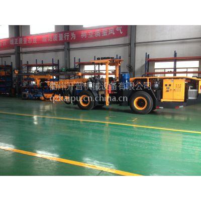 浙江开山新产品KJ311型全液压掘进钻车