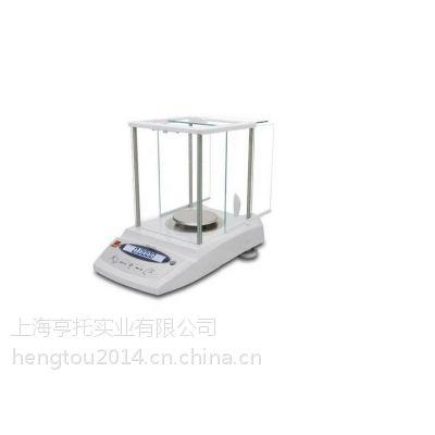 奥豪斯十分位电子天平上海代理商