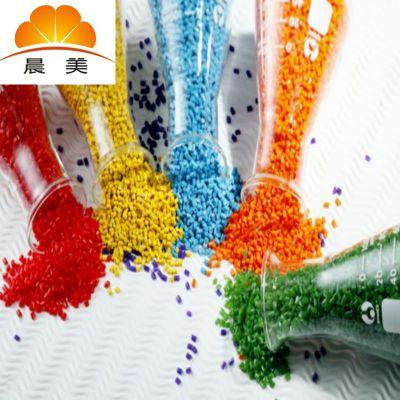 仿大理石母粒 流纹母料 PE母粒 晨美提供产品着色设计和选材方案