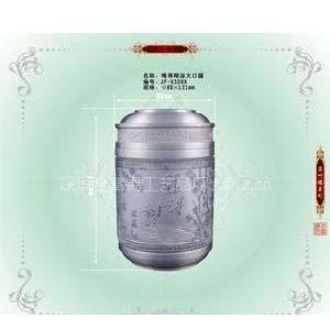 供应《大号难得糊涂》锡水晶茶叶罐
