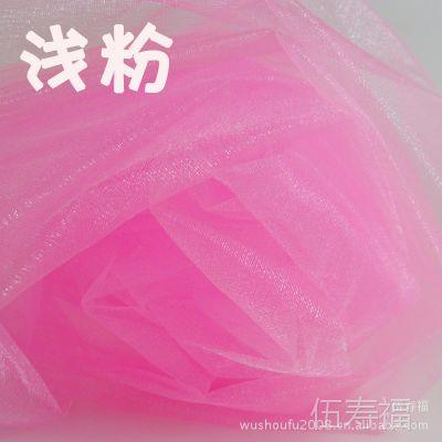 W270结婚喜庆用品批发 布置场景/婚庆雪纱 装饰纱幅宽1.5m 浅粉