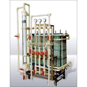 供应沈阳水处理设备电渗析设备脱盐水设备专业厂家沈阳佰沃水处理