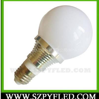 供应供应LED球泡灯,3WLED泡灯厂家,便宜好货球泡灯