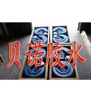 供应PVC圆筒胶水,PET胶水