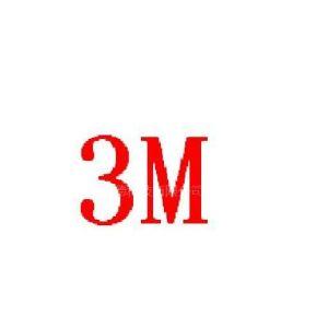 供应3M9425HT,3M9415PC
