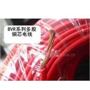 供应郑州三厂电线专买店郑星牌电线市内销售点