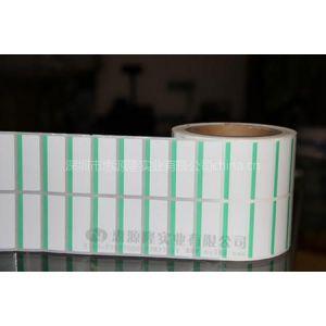 供应条码纸热敏纸&条码纸铜版纸&条码纸不干胶厂家