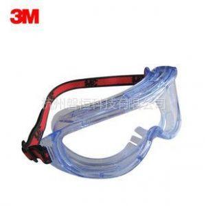 供应3M眼镜 1623AF 防雾护目镜 防紫外线 佩戴贴合面部