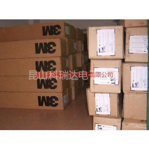 供应3M批发销售 特惠供应3M9731-50 双面胶带