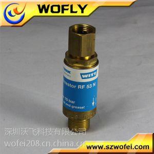 供应威特 乙炔阻火器 氢气回火防止器