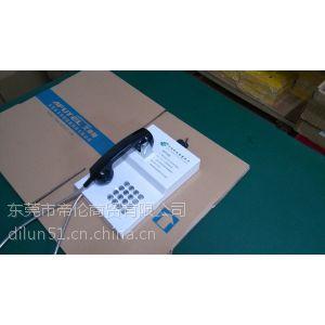供应邮政储蓄95580郴州分行壁挂式免拨号客服专线电话机