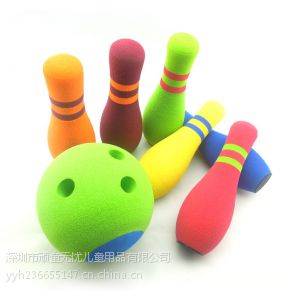 供应保龄球 感统训练玩具 儿童玩具 保龄球批发 亲子保龄球玩具