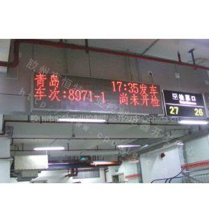 供应led显示牌工厂,LED电子生产看板