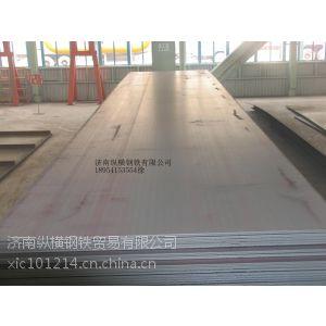 供应济钢钢板怎么定轧 济南纵横钢铁贸易有限公司 主要定轧钢板