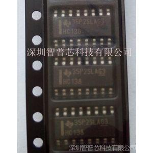 供应TI原装进口SN74HC138DR正品
