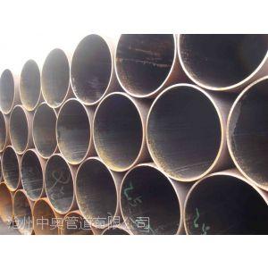 供应沧州中奥生产16锰大口径直缝钢管,16锰大口径直缝焊管,16锰大口径焊接钢管,16锰大口径厚壁焊管