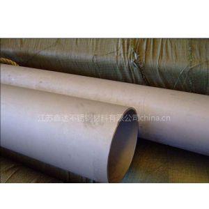 304L不锈钢管,304L不锈钢无缝管生产厂家,质量有保障