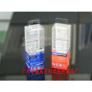 供应广州皮套包装盒/透明胶盒 |PET透明塑胶盒