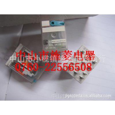 特价销售原装正品Schneider施耐德RXL-3A10B1BD继电器