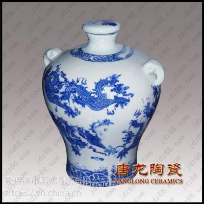 定做陶瓷酒瓶 陶瓷酒瓶批发 景德镇千火品牌