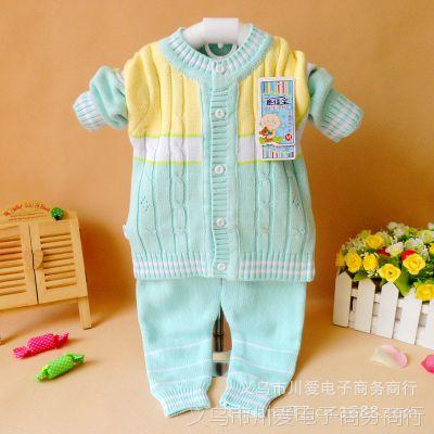 批发 新款儿童毛衣 婴幼儿毛衣套装 宝宝纯棉开衫毛线衣 四色选