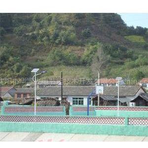 供应新疆太阳能路灯厂,太阳能灯具厂,LED路灯厂