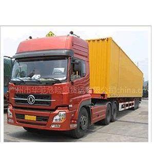 供应危化品货车-危险品运输车队