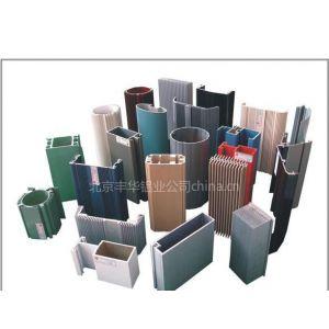 供应北京装饰铝型材,外墙铝型材 室内装饰铝型材