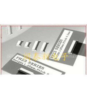供应热销广濑HRS连接器FH23-39S-0.3SHW