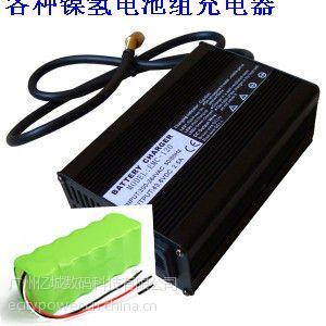 供应NI-MH镍氢电池充电器,电动车电池充电器、高尔夫球车电池充电器