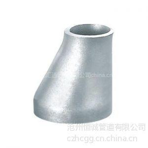 供应沧州恒诚供应沟槽式异径管 Q235材质沟槽式大小头标准 碳钢/不锈钢偏心异径管 20#沟槽管件