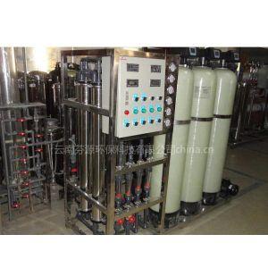 供应供应云南一级反渗透设备昆明反渗透过滤设备0.5吨反渗透纯水设备反渗透膜