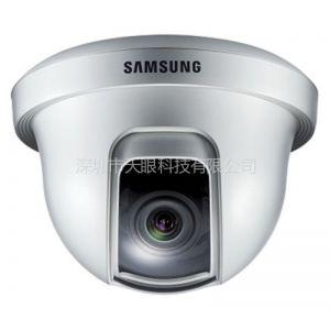 供应仿三星SCD-1080P/1080PD仿三星变焦半球摄像机