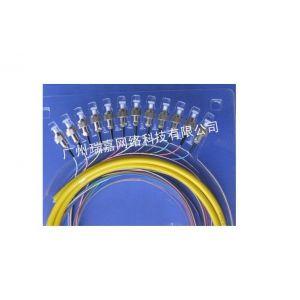 供应兆比特光纤跳线   兆比特光纤电缆代理商,中国质量控制中心验证合格
