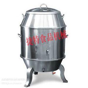 供应安庆烤鸭炉安庆燃气烤鸭炉安庆木炭烤鸭炉特价