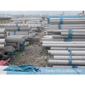供应321不锈钢管-不锈钢无缝管工业管