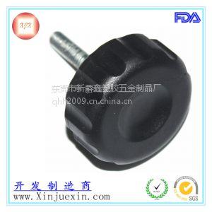 供应东莞塑胶厂供应M8尼龙机械紧固螺丝 M8塑料头螺钉 塑胶头螺钉