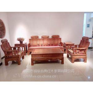 沙发客厅家具红木沙发重庆红木家具专卖店缅甸花梨木家具价格