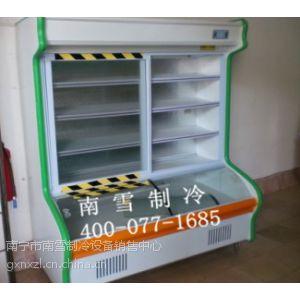供应广西南宁哪里有麻辣烫点菜展示柜买·价钱怎样·哪家·尽在南雪冷柜