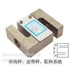 供应YZC-348-3T/5T吊钩秤称重传感器