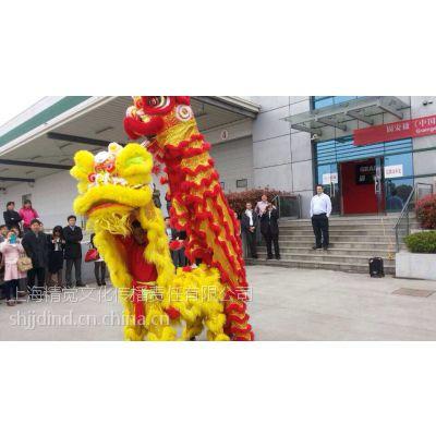 上海舞龙舞狮表演公司