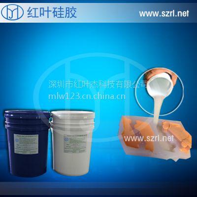 供应翻模次数多耐高温模具硅胶,耐高温的模具硅胶,耐高温的硅胶