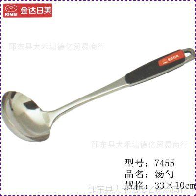 日美正品不锈钢汤勺高档厨房用具7455 厂家批发直销